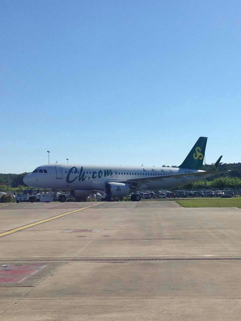 CALC Delivers First Airbus A320 to Spring Airlines